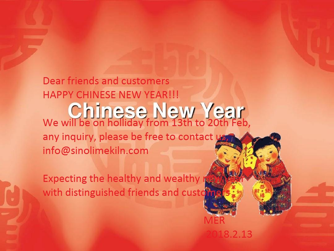 Chinese New Year Holliday Annunciate
